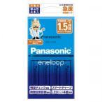パナソニック Panasonic eneloop エネループ 急速充電器セット 単4形 4本付 K-KJ85MCC04