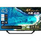 ハイセンス 43V型地上・BS・110度CSデジタル 4Kチューナー内蔵テレビ 43U7F (宅配サイズ商品 / 設置・リサイクル希望の場合は別途料金および配達日時間指定不可)