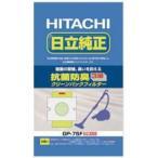 HITACHI 掃除機用純正紙パック 抗菌防臭3層クリーンパックフィルター 5枚入 GP-75F 日立