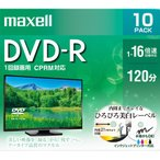 maxell 録画用DVD-R 4.7GB 16倍速対応 10枚入 CPRM対応 プリンタブルホワイト DRD120WPE.10S マクセル
