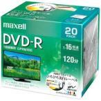 maxell 録画用DVD-R 4.7GB 16倍速対応 20枚入 CPRM対応 プリンタブルホワイト DRD120WPE.20S マクセル