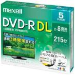 maxell 録画用DVD-R DL 片面2層 8.5GB 8倍速対応 5枚入 DRD215WPE.5S マクセル