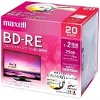 マクセル 録画用 BD-RE 130分 20枚入