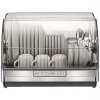 MITSUBISHI 食器乾燥機 キッチンドライヤー 6人用 ステンレスグレー TK-ST11-H 三菱