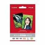 CANON キヤノン写真用紙 絹目調 L判 50枚 SG-201L50 キヤノン