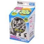 Kenko クリーニング用品 激落ち カメラレンズクリーナー 30包入 872024 ケンコー