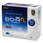 HI-DISC 録画用BD-R DL 片面2層 50GB 6倍速対応 10枚入 ホワイトプリンタブル HDVBR50RP10SC ハイディスク