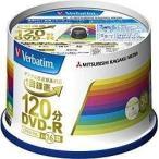 MITSUBISHIケミカルメディア 録画用DVD-R Verbatim 片面1層 4.7GB 16倍速対応 50枚入 CPRM対応 VHR12JP50V4 三菱