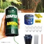 シカ対策に!オンライン限定電気柵セット 鹿電100セット 電気柵 電気さく セット 一式 周囲100m 約6a分 シカ 鹿