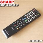 0106380377 シャープ 液晶テレビ AQUOS �