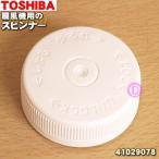 toshiba f-als60の画像
