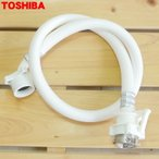 東芝 全自動洗濯機 TW-Q820L TW-Q820R TW-Q860L TW-Q860R 他 用 給水ホース ホース継手 0.8mタイプ TOSHIBA 42040673