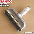 サンヨー 掃除機 サイクロン式クリーナー SC-XD3000 用 パワーブラシ 床ノズル 三洋 SANYO 6161613493