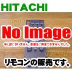 【宅配便の場合送料500円】純正がやっぱり一番使いやすい!