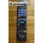 ナショナル パナソニック ディーガ DMR-BR585 DMR-BR590 DMR-BW690 DMR-BW890 他用 リモコン National Panasonic N2QAYB000554