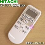 白くまくん RAS-L28W