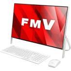 新品 富士通 FMV ESPRIMO FH52/B2 FMVF52B2W[23.8型/Celeron/メモリ4GB/HDD1TB/Windows 10/Office 2016付属/スノーホワイト][在庫あり][即納可]