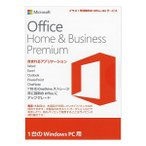 б┌┐╖╔╩╠д│л╔їбж┴ў╬┴╠╡╬┴б█Microsoft Office Home and Business Premium е╫еще╣ Office 365 е╡б╝е╙е╣OEM╚╟2016╟пе╦ехб╝е╤е├е▒б╝е╕[║▀╕╦двдъ][┬и╟╝▓─]