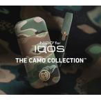 ショッピングアイコス 新品 iQOS アイコス CAMO EDITION device 迷彩 限定カラー 2.4 plus NIGO カモエディション カモフラージュ迷彩柄[在庫あり][即納可]