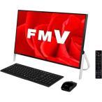 ��¨Ǽ���߸ˤ�����ٻ��� FMV ESPRIMO FH77/B3 FMVF77B3B[23.8�����/Core i7 7700HQ/HDD1TB/����8GB/Windows 10/office ��°/�֥�å�][����ŹŸ����]��