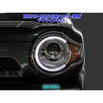 ハスラー専用デイライトキット DK-DRL LED ポジション ランプ