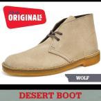 ショッピングクラークス クラークス ブーツ メンズ デザートブーツ ウルフ F(ナロー)ワイズ Clarks DESERT BOOT WOLF F(NARROW) 00111768