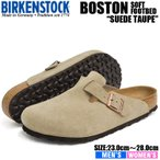 �ӥ륱��ȥå� ������� ��� ��ǥ����� �ܥ��ȥ� ���եȥեåȥ٥å� �ȡ��� BIRKENSTOCK BOSTON SOFT FOOTBED TAUPE 0560771 0560773