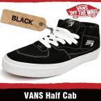 バンズ スニーカー メンズ レディース ハーフキャブ ブラック/ホワイト VANS HALF CAB BLACK/WHITE HALFCAB 13108 DZ3BLK