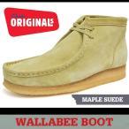 ショッピングクラークス クラークス ブーツ メンズ ワラビーブーツ メープル スエード G(スタンダード)ワイズ Clarks WALLABEE BOOT MAPLE SUEDE G(STANDARD) 26103811