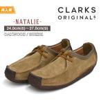 クラークス ブーツ メンズ ナタリー オークウッド スエード G(スタンダード)ワイズ Clarks NATALIE OAKWOOD SUEDE G(STANDARD) 26118170