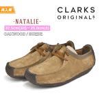 Clarks クラークス レディース ナタリー オークウッド スエード D(スタンダード) NATALIE OAKWOOD 26126802