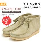 クラークス ワラビーブーツ メンズ メープル スエード Clarks WALLABEE BOOT MAPLE SUEDE G(スタンダードワイズ) 26133283