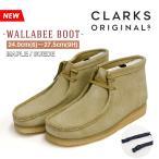 クラークス ワラビーブーツ メープル スエード G(スタンダード) 替え紐付 Clarks WALLABEE MAPLE SUEDE 26155516
