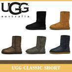 【海外正規品】アグ オーストラリア ブーツ ムートン クラシック ショート UGG Australia CLASSIC SHORT BOOTS 5825 ムートンブーツ