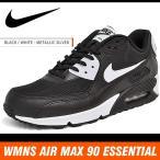 ナイキ スニーカー ウィメンズ エア マックス 90 エッセンシャル ブラック/ホワイト/シルバー NIKE WMNS AIR MAX 90 ESSENTIAL BLACK/WHITE/SILVER 616730-023