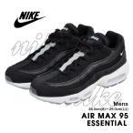 【アウトレット商品】ナイキ エアマックス95 スニーカー メンズ NIKE AIR MAX 95 BLACK/WHITE/SILVER 749766-040