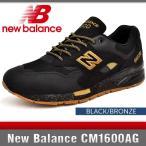 ニューバランス スニーカー メンズ CM1600AG ブラック/ブロンズ Dワイズ New Balance BLACK/BRONZE