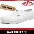 バンズ スニーカー メンズ レディース オーセンティック トゥルーホワイト VANS AUTHENTIC TRUE WHITE EE3W00