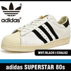 アディダス スニーカー レディース スーパースター 80s ホワイト/ブラック adidas SUPERSTAR 80s White/Black 復刻 G61070