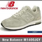 ニューバランス スニーカー メンズ M1400JGY グレー Dワイズ New Balance GREY MADE IN USA