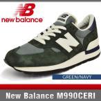 ニューバランス スニーカー メンズ M990CERI グリーン/ネイビー Dワイズ New Balance GREEN/NAVY MADE IN USA