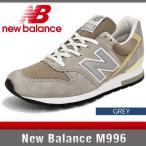 ニューバランス スニーカー メンズ M996 Dワイズ MADE IN USA グレー New Balance M996GY GREY 996