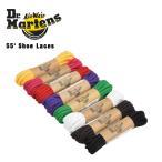 ドクターマーチン 純正 ラウンド シューレース 丸紐 8ホール用(140cm) マーチン 靴紐 替え紐