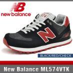 ニューバランス スニーカー レディース ML574VTK ブラック/レッド/チェック Dワイズ New Balance BLACK/RED/CHECK 574
