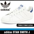 アディダス スニーカー レディース スタンスミス J ホワイト/ホワイト/ブルー adidas STAN SMITH J FTWWHT/FTWWHT/EQTBLU WHITE/WHITE/BLUE S74778