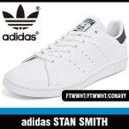 アディダス スニーカー メンズ レディース スタンスミス ホワイト/ホワイト/ネイビー adidas STAN SMITH FTWWHT/FTWWHT/CONAVY WHITE/WHITE/NAVY S76582