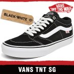 バンズ スニーカー メンズ ティーエヌティー エスジー ブラック/ホワイト VANS TNT SG BLACK/WHITE VN000ZSNBA2 ZSNBA2