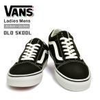 バンズ スニーカー メンズ オールドスクール (キャンバス) ブラック/トゥルーホワイト VANS OLD SKOOL (CANVAS) ZDF1WX