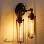 照明 アンティーク ブラケットライト ランプシェード 2灯