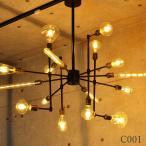 こんなデザイン見たことない!16灯のシャンデリア 天井照明 シーリングライト   LED電球付き 型番C001
